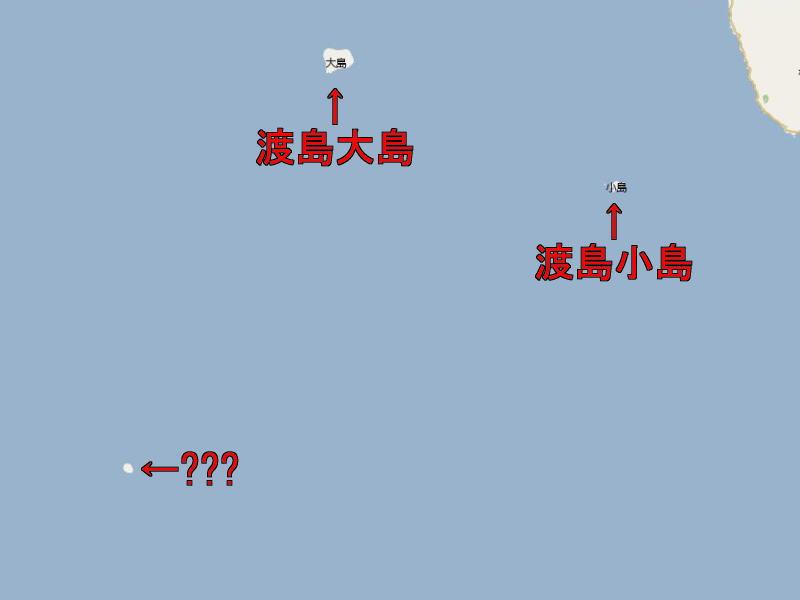 謎の島?: 毒蟲警報!